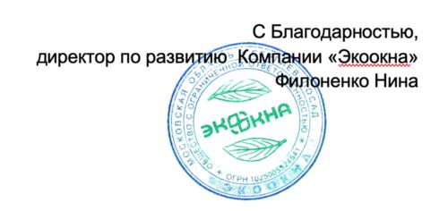 Snimok ekrana 2019 12 17 v 15.01.28 500x236 Филоненко Нина