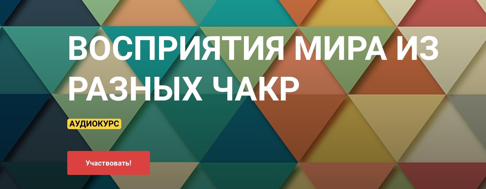 Snimok ekrana 2020 09 30 v 19.31.05 getcourse.ru